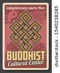 vector buddhism religion... | Shutterstock .eps vector #1540238285