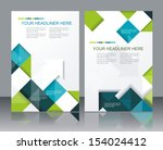 Vector  brochure template design with cubes and arrows elements. | Shutterstock vector #154024412