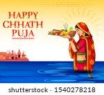 illustration of happy chhath... | Shutterstock .eps vector #1540278218