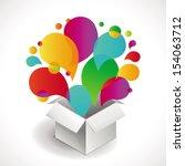vector white box   surprise... | Shutterstock .eps vector #154063712