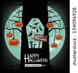 halloween vector illustration. | Shutterstock .eps vector #154096928