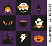 vector halloween icon set such... | Shutterstock .eps vector #1541075018