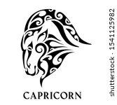 capricorn. tattoo maori tribal... | Shutterstock .eps vector #1541125982