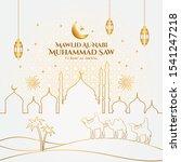 mawlid al nabi muhammad....   Shutterstock .eps vector #1541247218