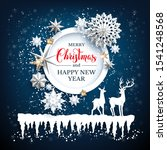 seasonal realistic paper cut... | Shutterstock .eps vector #1541248568