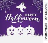 happy halloween calligraphy... | Shutterstock .eps vector #1541339048