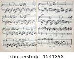 music notes   Shutterstock . vector #1541393