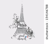 paris  with love from paris   | Shutterstock . vector #154146788