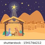 cute holy family in stable... | Shutterstock .eps vector #1541766212