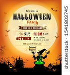 halloween party invitation with ... | Shutterstock .eps vector #1541803745