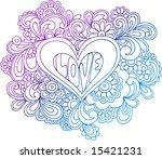 psychedelic heart outline...   Shutterstock .eps vector #15421231