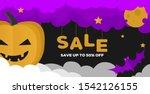 poster for halloween. flyer for ... | Shutterstock .eps vector #1542126155
