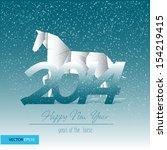 2014 horse calendar template | Shutterstock . vector #154219415