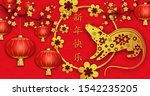 happy chinese new year 2020.... | Shutterstock .eps vector #1542235205