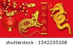 happy chinese new year 2020.... | Shutterstock .eps vector #1542235208