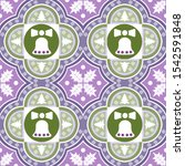 holiday  hristmas design. ikat...   Shutterstock .eps vector #1542591848
