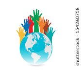 hand save the earth conceptual  | Shutterstock .eps vector #154260758