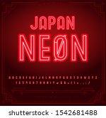bright neon alphabet letters ... | Shutterstock . vector #1542681488