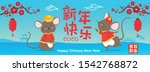 happy chinese new year 2020.... | Shutterstock .eps vector #1542768872