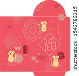 chinese lunar new year of the... | Shutterstock .eps vector #1542783215