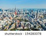 tokyo skyline in japan | Shutterstock . vector #154283378
