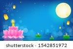 loy krathong festival... | Shutterstock .eps vector #1542851972