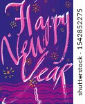 new year poster with shifted... | Shutterstock .eps vector #1542852275