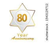 80 year anniversary vector...   Shutterstock .eps vector #1543129712