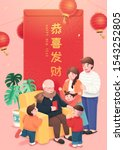 children take lucky money from...   Shutterstock .eps vector #1543252805
