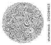cartoon cute doodles hand drawn ... | Shutterstock . vector #1543284815