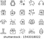 set of winter icons  christmas  ... | Shutterstock .eps vector #1543318022
