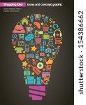 online shopping idea concept... | Shutterstock .eps vector #154386662