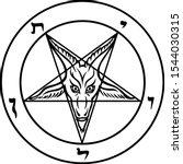 Sigil Of Baphomet. Satanic...