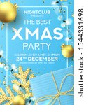 christmas party poster... | Shutterstock .eps vector #1544331698