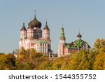 Autumn panorama. Cathedral of St. Panteleimon (1905 - 1912). This is an Orthodox cathedral in the suburbs of Kiev Feofania. Female St. Panteleimon Monastery. Religion and travel.