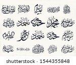 multiple logos for prophet...   Shutterstock .eps vector #1544355848