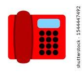 telephone icon   telephone... | Shutterstock .eps vector #1544447492