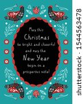 cute christmas and happy new...   Shutterstock .eps vector #1544563478