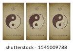 vector set of three yin yang... | Shutterstock .eps vector #1545009788