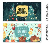 christmas ney year horizontal...   Shutterstock .eps vector #1545366308