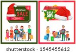 pair of christmas sale cards... | Shutterstock . vector #1545455612