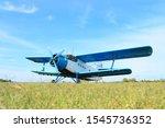 Small Utilitarian Airplane...
