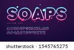 funny soap vector alphabet ...   Shutterstock .eps vector #1545765275
