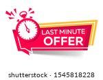 vector illustration last minute ... | Shutterstock .eps vector #1545818228