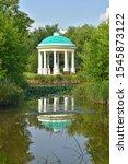 White Rotunda In The Park ...