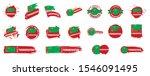 turkmenistan flag  vector... | Shutterstock .eps vector #1546091495