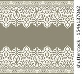 invitation card with vintage... | Shutterstock .eps vector #1546137062
