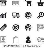 market vector icon set such as  ... | Shutterstock .eps vector #1546213472