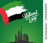 happy national day uae. united...   Shutterstock .eps vector #1546263005