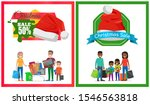 pair of christmas sale cards... | Shutterstock . vector #1546563818
